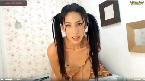Latina Braces Teaser